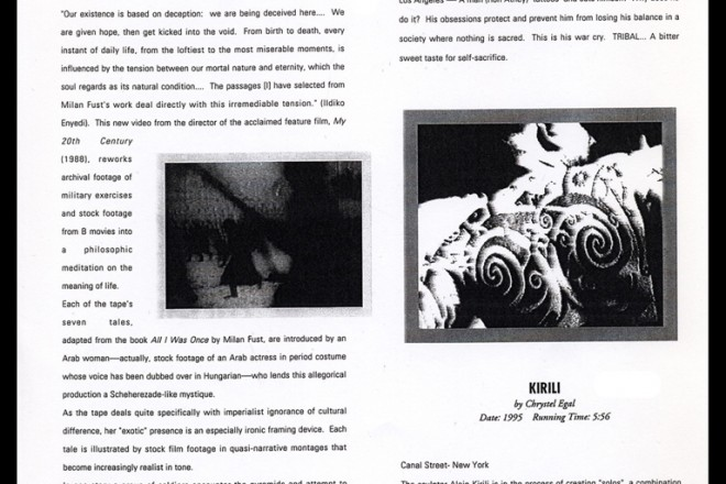 1996 THE KITCHEN NYC catalogue