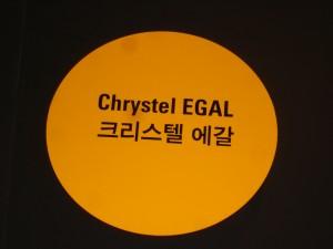 2008 Busan c.=
