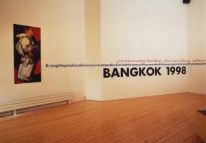 1999 HEROUVILLE Boxeur & Ban